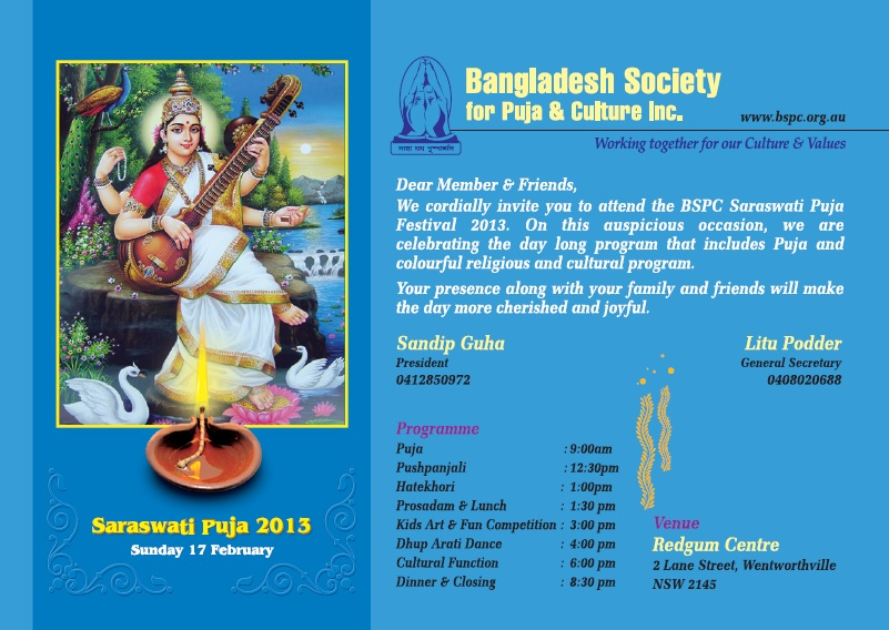 Bspc web please click here for sarawati puja invitation program details stopboris Gallery